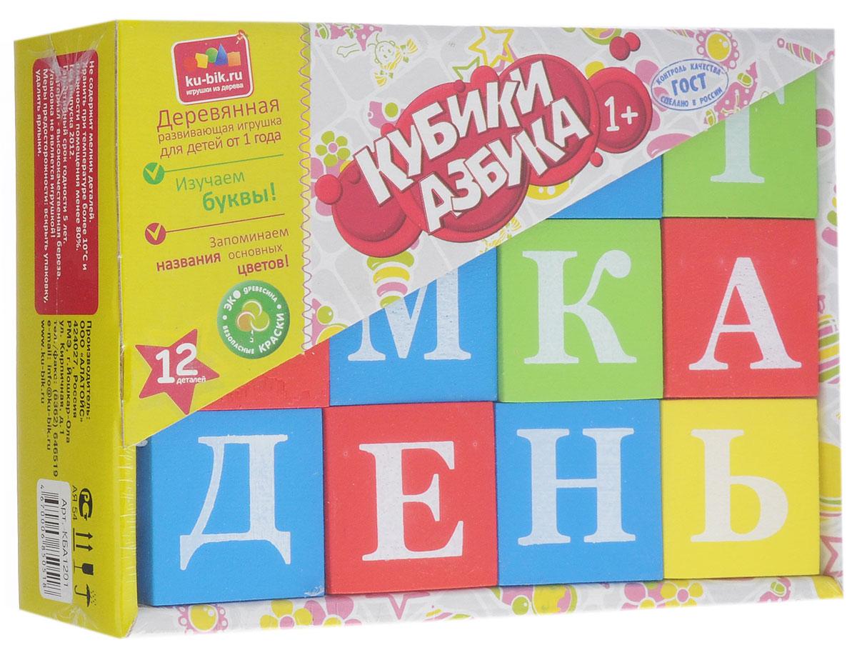 Alatoys Кубики Азбука окрашенные 12 шт КБА1201КБА1201Кубики Alatoys Азбука идеально подходят детям от 1 года, т.к. отвечают важнейшим требованиям, предъявляемым к детским игрушкам. Здоровье ребенка: Натуральный, качественный и экологически чистый материал, из которого сделаны кубики, абсолютно безвреден, что обеспечит безопасность здоровья вашего малыша во время игры с кубиками. У деревянных кубиков нет мелких частей, которые ребенок может отломить, поэтому они надежны и совершенно безопасны. Развитие ребенка: В процессе игры с кубиками у ребенка развиваются: Мелкая моторика рук; Наблюдательность; Творческое мышление; Речь; Воображение. Надежность игрушки: Кубики надежны и долговечны, ведь они сделаны из прочного материала, и поэтому будут радовать вашего малыша долгое время! Интерес: Ребенку будет интересно и увлекательно играть кубиками в силу их яркости и притягательности, а 12 деталей игрушки предоставят возможность: ...