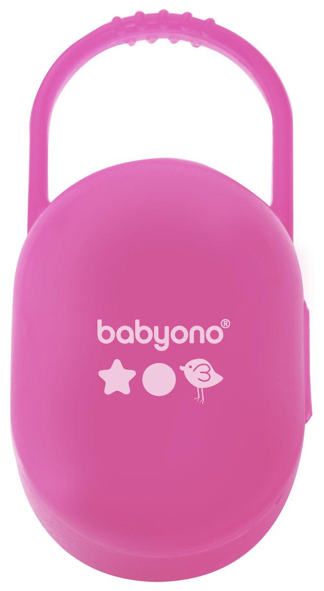 BabyOno Футляр для пустышки цвет розовый046_розовыйФутляр для пустышки BabyOno эффективно защищает пустышку вашего малыша от загрязнения на прогулке, в поездке и дома. Обеспечивает безопасное и гигиеничное хранение пустышек в сумке, рюкзаке или кармане. Изготовлен из качественных и безопасных материалов. Не содержит бисфенол А. Товар сертифицирован.