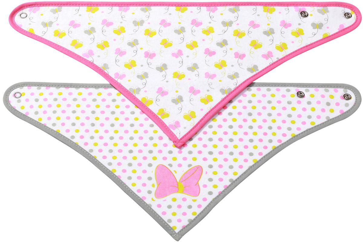 BabyOno Набор нагрудников цвет белый розовый серый 2 шт