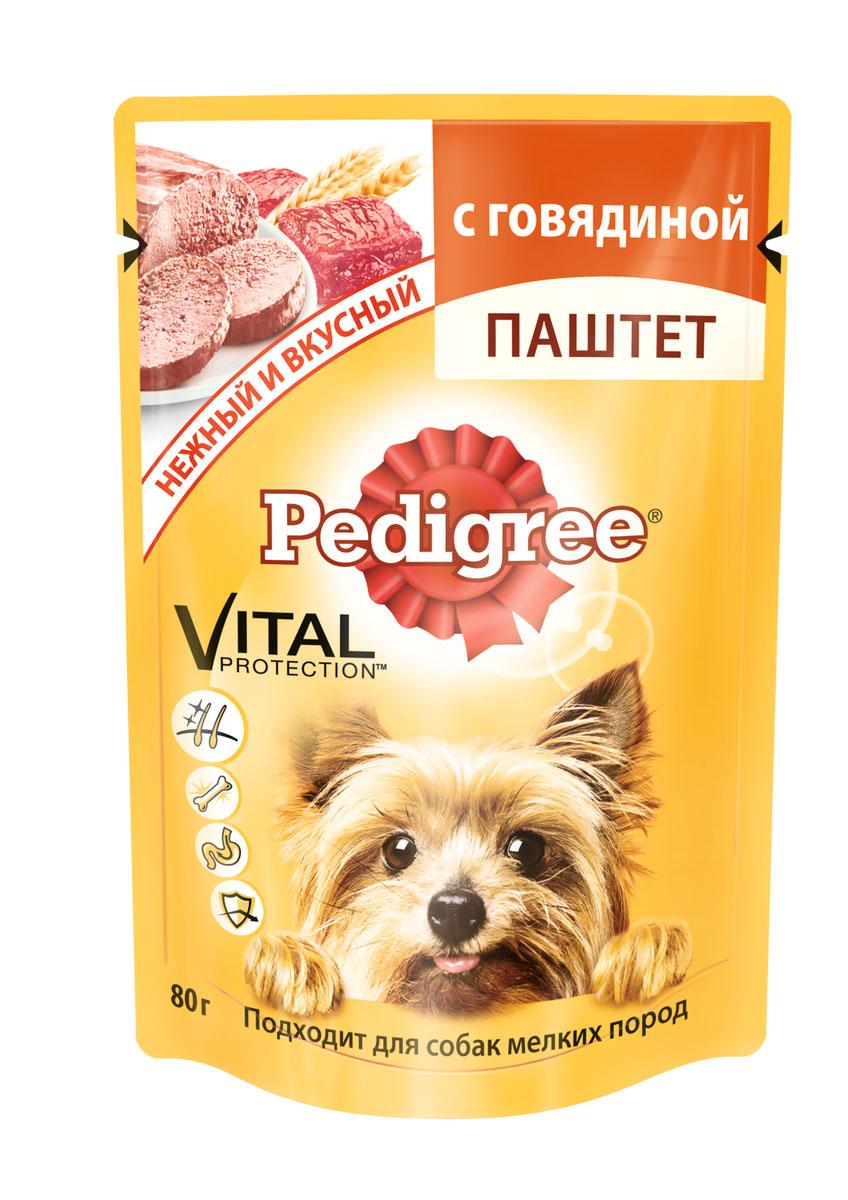 Консервы для собак мелких пород