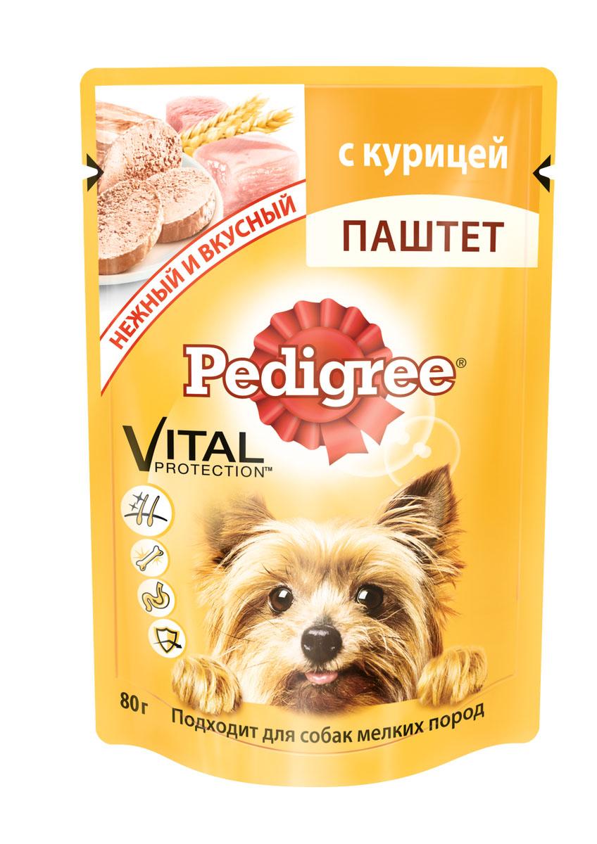 Консервы для собак мелких пород Pedigree паштет с курицей, 80г40284
