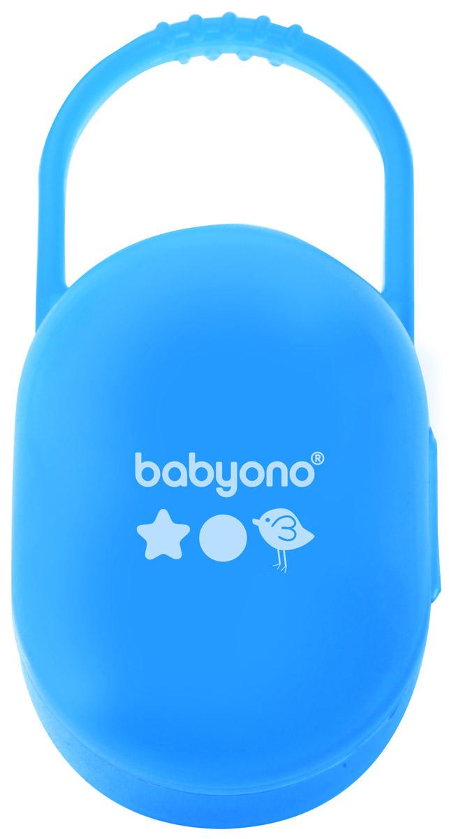 BabyOno Футляр для пустышки цвет голубой046Футляр для пустышки BabyOno эффективно защищает пустышку вашего малыша от загрязнения на прогулке, в поездке и дома. Обеспечивает безопасное и гигиеничное хранение пустышек в сумке, рюкзаке или кармане. Изготовлен из качественных и безопасных материалов. Не содержит бисфенол А. Товар сертифицирован.