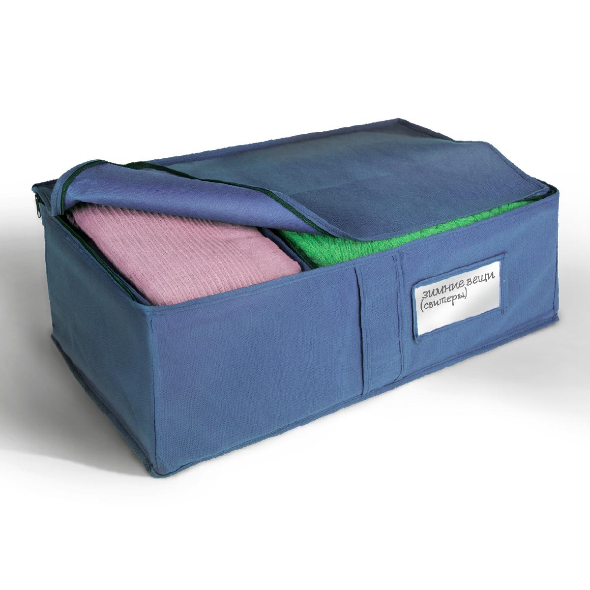 Кофр для хранения Miolla, цвет: синий, 60 х 30 х 20 смCHL-7-1Ящик универсальный для хранения вещей 60 x 30 x 20 см синий