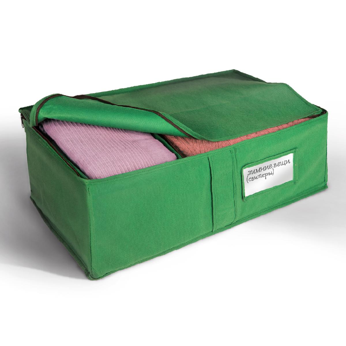 Кофр для хранения Miolla, складной, цвет: зеленый, 60 х 30 х 20 смCHL-7-2Компактный складной кофр Miolla изготовлен из высококачественного нетканого материала, который обеспечивает естественную вентиляцию, позволяя воздуху проникать внутрь, но не пропускает пыль. Изделие закрывается на молнию.