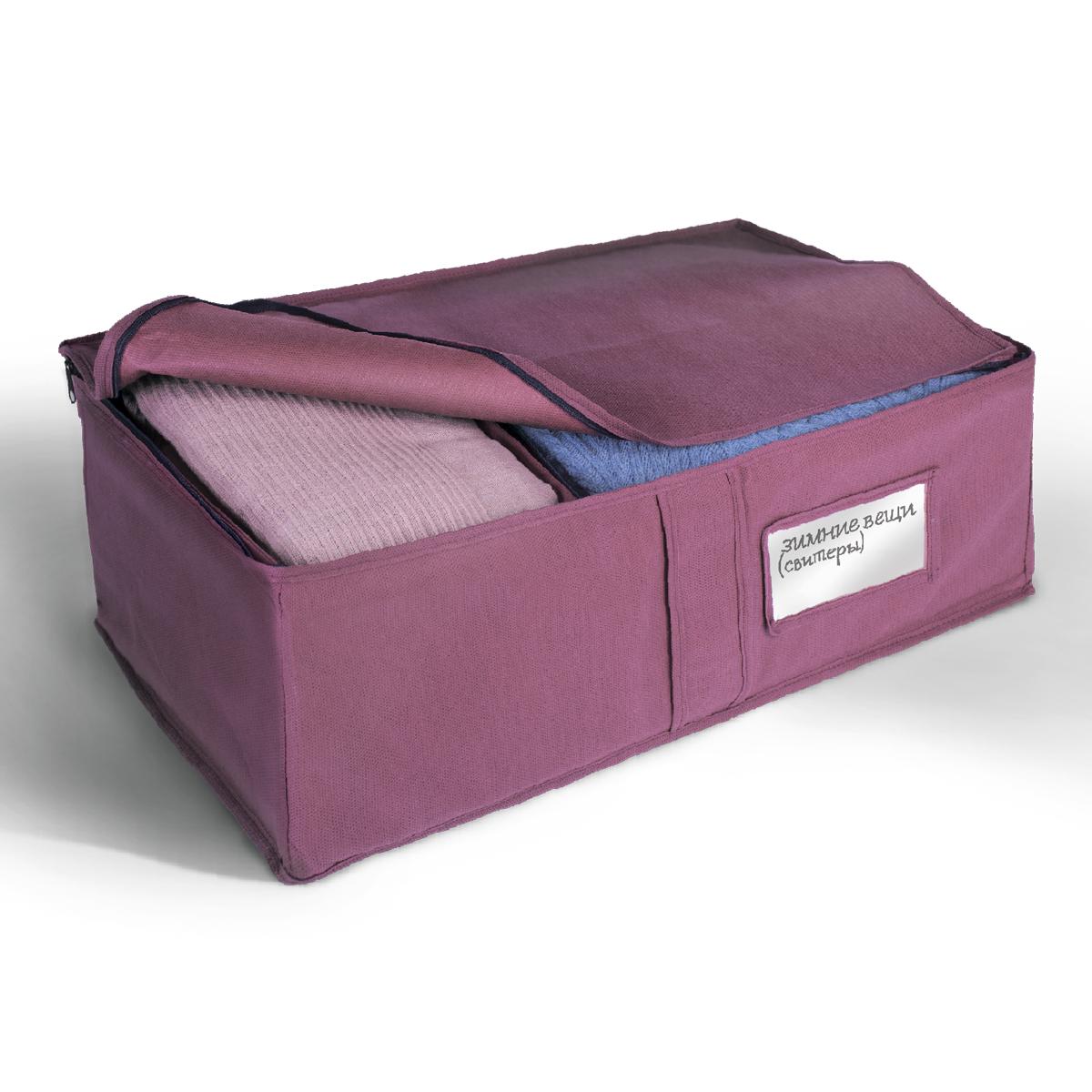 Кофр для хранения Miolla, цвет: бордовый, 60 х 30 х 20 смCHL-7-4Ящик универсальный для хранения вещей 60 x 30 x 20 см бордовый