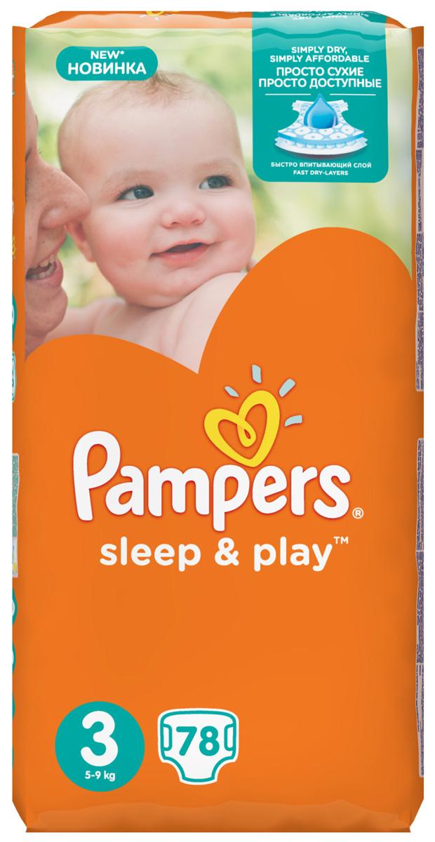 Pampers Подгузники Sleep & Play 5-9 кг (размер 3) 78 штPA-81448298Теперь вы можете гулять в парке дольше! Усовершенствованные подгузники Pampers Sleep & Play теперь еще лучше впитывают и при этом меньше увеличиваются в объеме. Быстро впитывающий слой обеспечивает надежную сухость вашему малышу. Это отличный и экономичный способ сохранить кожу ребенка сухой и продлить радостные моменты. - Специальный внутренний слой подгузника быстро впитывает влагу, оставляя кожу малыша сухой. - Тянущиеся боковинки. - Специальные манжеты помогают предотвратить протекание. - Регулируемые застежки-липучки. - Интересный дизайн.