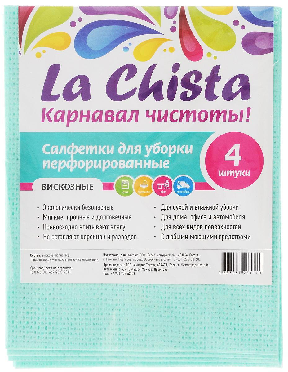 """Салфетка """"La Chista"""", перфорированная, цвет: зеленый, 4 шт"""