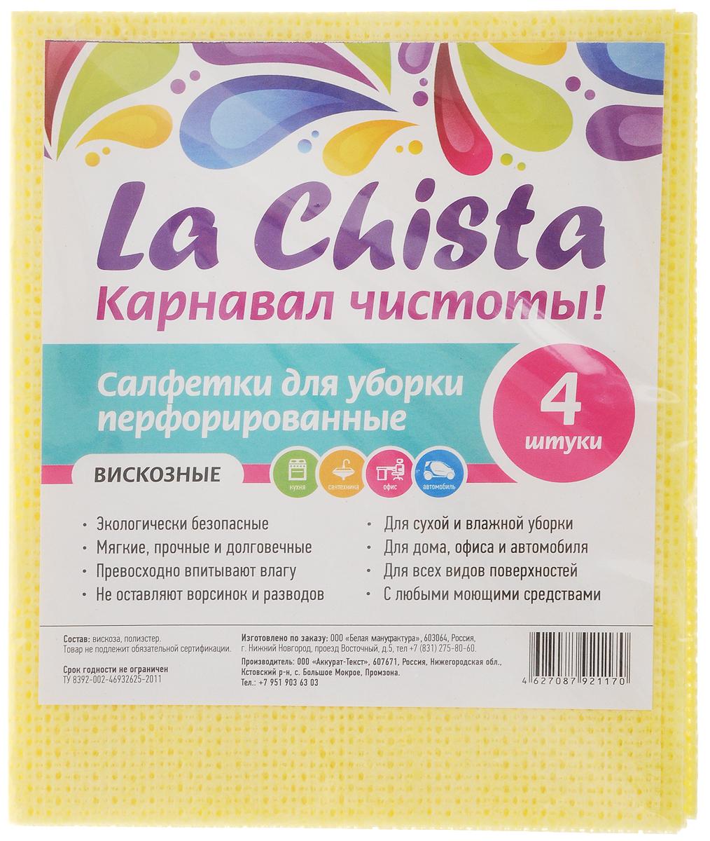 Салфетка La Chista, перфорированная, цвет: желтый, 4 шт870196_желтыйПерфорированные салфетки La Chista, выполненные из вискозы и полиэстера, предназначены для сухой и влажной уборки в доме, а также в офисе и автомобиле. Изделия превосходно впитывают влагу, не оставляют ворсинок и разводов. Они подходят для всех видов поверхностей. Можно использовать с любыми моющими средствами. Перфорированные салфетки La Chista отличаются своей мягкостью, прочностью и долговечностью.