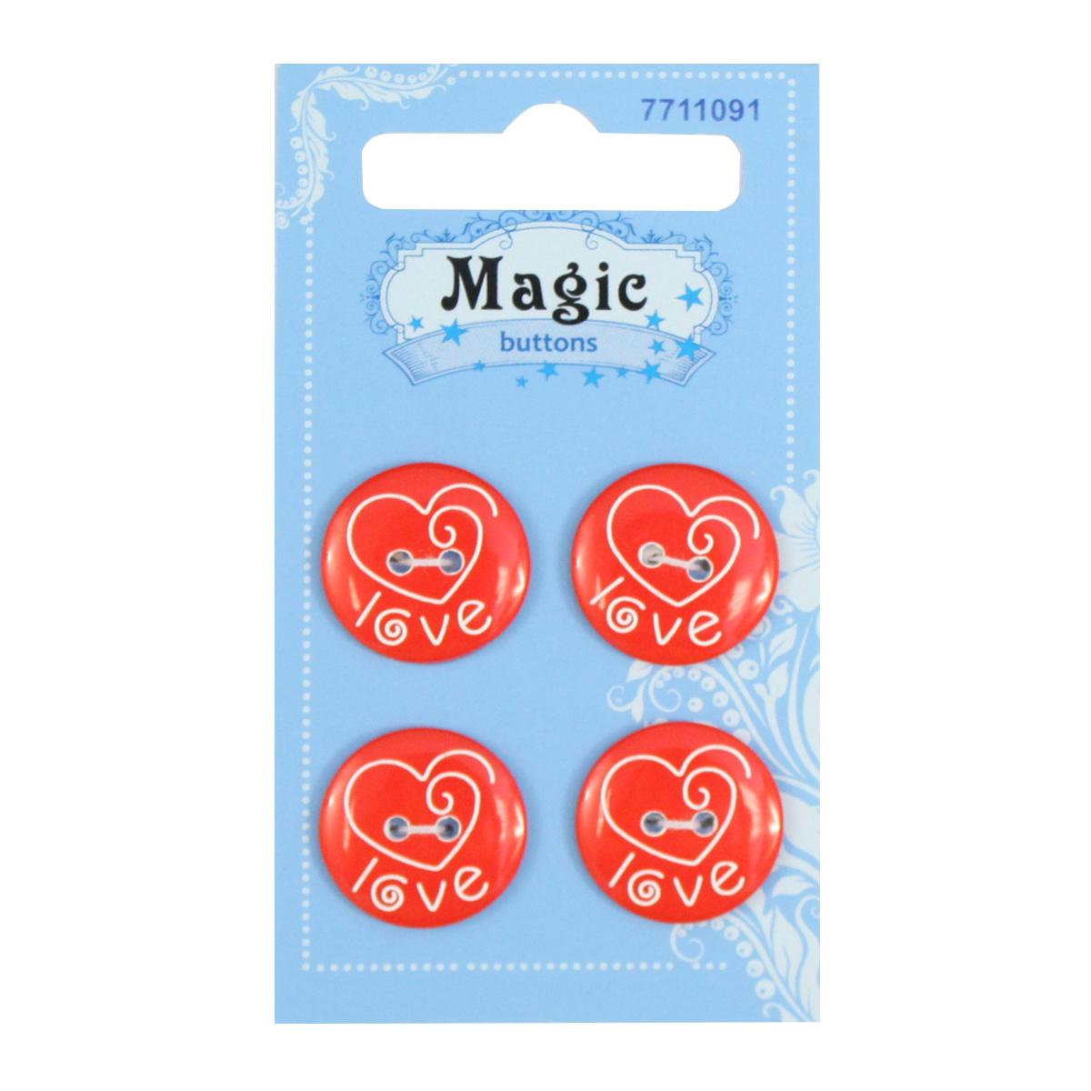 Пуговицы декоративные Magic Buttons Любовь, 4 шт7711091Яркие пуговицы бренда Magic Buttons восхищают разнообразием стилей и цветов. Они станут отличным дополнением в качестве завершающего штриха на одежде, кроме того их можно использовать в скрапбуинге, создавать с помощью них интересные открытки, подарочные конверты и многое, многое другое.