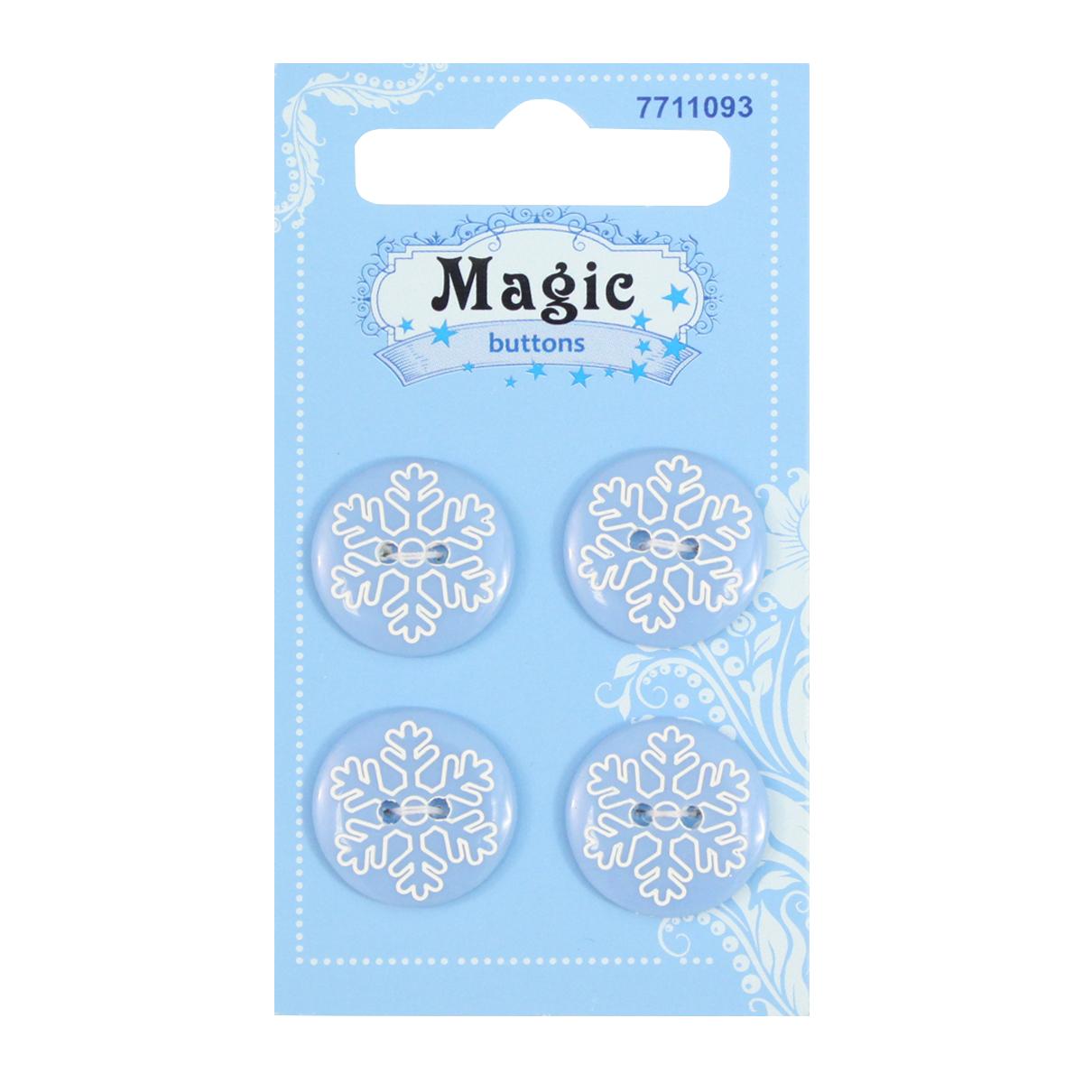 Пуговицы декоративные Magic Buttons Снежинка, 4 шт7711093Яркие пуговицы бренда Magic Buttons восхищают разнообразием стилей и цветов. Они станут отличным дополнением в качестве завершающего штриха на одежде, кроме того их можно использовать в скрапбуинге, создавать с помощью них интересные открытки, подарочные конверты и многое, многое другое.
