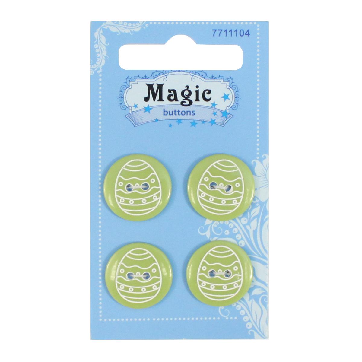 Пуговицы декоративные Magic Buttons Пасха, 4 шт7711104Яркие пуговицы бренда Magic Buttons восхищают разнообразием стилей и цветов. Они станут отличным дополнением в качестве завершающего штриха на одежде, кроме того их можно использовать в скрапбуинге, создавать с помощью них интересные открытки, подарочные конверты и многое, многое другое.