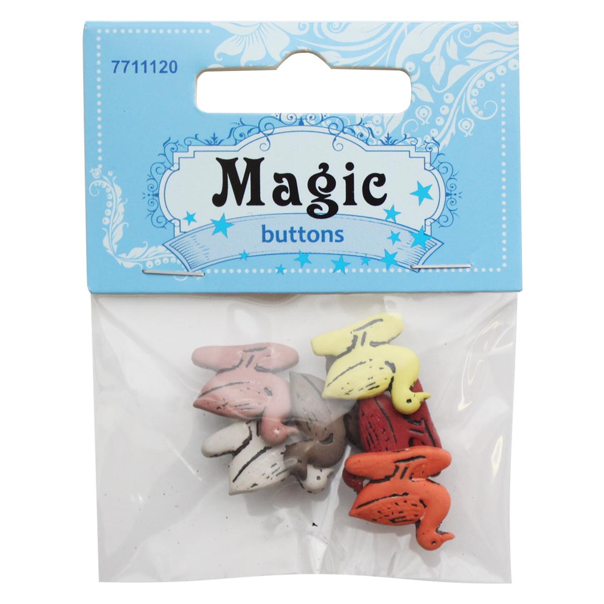 Пуговицы декоративные Magic Buttons Утки, 6 шт7711120Яркие пуговицы бренда Magic Buttons восхищают разнообразием стилей и цветов. Они станут отличным дополнением в качестве завершающего штриха на одежде, кроме того их можно использовать в скрапбуинге, создавать с помощью них интересные открытки, подарочные конверты и многое, многое другое.