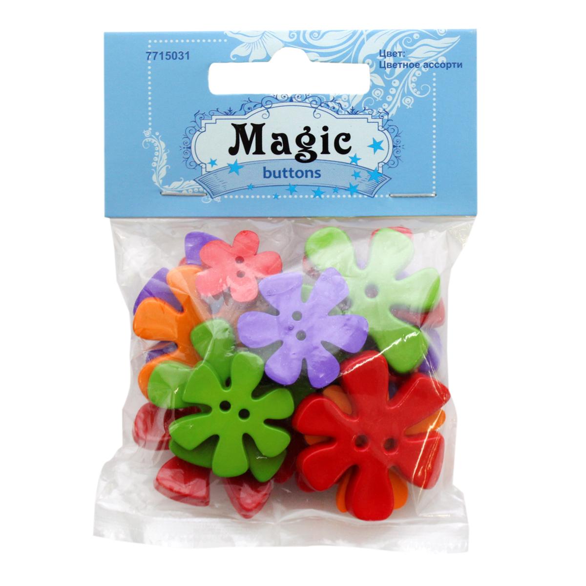 Пуговицы декоративные Magic Buttons Цветы. Цветное ассорти, 30 г7715031_Цветное ассортиЯркие пуговицы бренда Magic Buttons восхищают разнообразием стилей и цветов. Они станут отличным дополнением в качестве завершающего штриха на одежде, кроме того их можно использовать в скрапбуинге, создавать с помощью них интересные открытки, подарочные конверты и многое, многое другое.