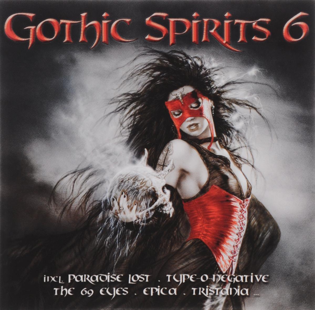 К изданию прилагается 4-страничный вкладыш со списком треков.