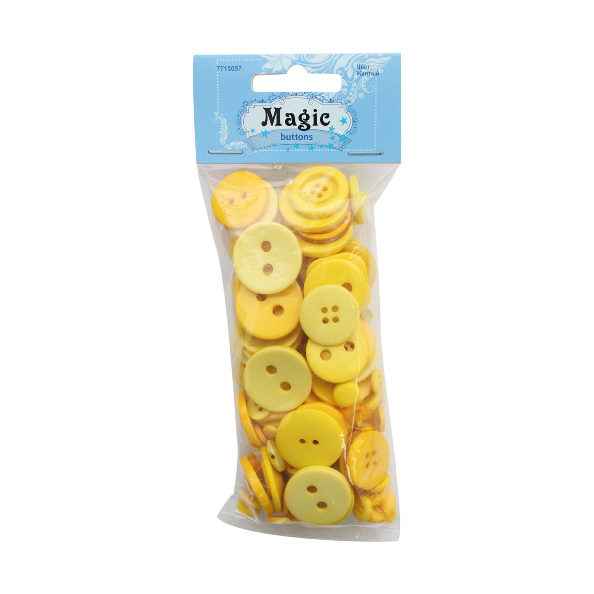 Пуговицы декоративные Magic Buttons Палитра, цвет: желтый, 100 г7715057_ЖелтыйЯркие и красочные пуговицы Magic Buttons станут прекрасным дополнением к любому образу. Пуговицы выполнены в разных цветовых вариантах и формах.