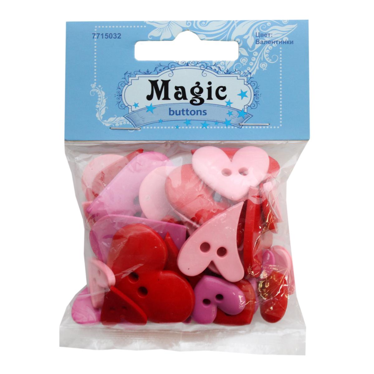 Пуговицы декоративные Magic Buttons Сердечки. Валентинки, 30 г7715032_ВалентинкиЯркие и красочные пуговицы Magic Buttons станут прекрасным дополнением к любому образу. Пуговицы выполнены в разных цветовых вариантах и формах.