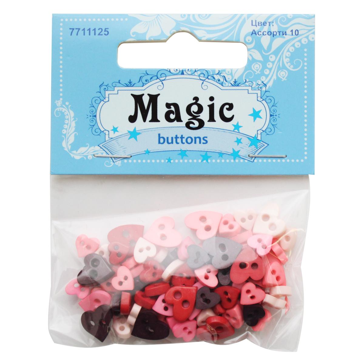 Пуговицы декоративные Magic Buttons Сердечки, 5 г7711125_Ассорти 10Яркие и красочные пуговицы Magic Buttons станут прекрасным дополнением к любому образу. Пуговицы выполнены в разных цветовых вариантах и формах.