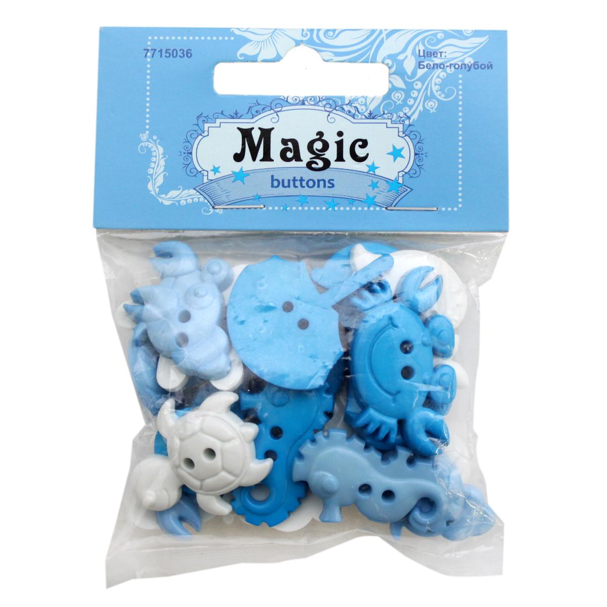 Пуговицы декоративные Magic Buttons Море. Бело-голубой, 30 г7715036_Бело-голубойЯркие и красочные пуговицы Magic Buttons станут прекрасным дополнением к любому образу. Пуговицы выполнены в разных цветовых вариантах и формах.
