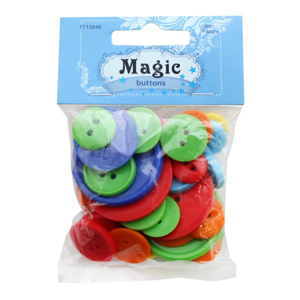 Пуговицы декоративные Magic Buttons Круг. Радуга, 30 г7715040_РадугаЯркие и красочные пуговицы Magic Buttons станут прекрасным дополнением к любому образу. Пуговицы выполнены в разных цветовых вариантах и формах.