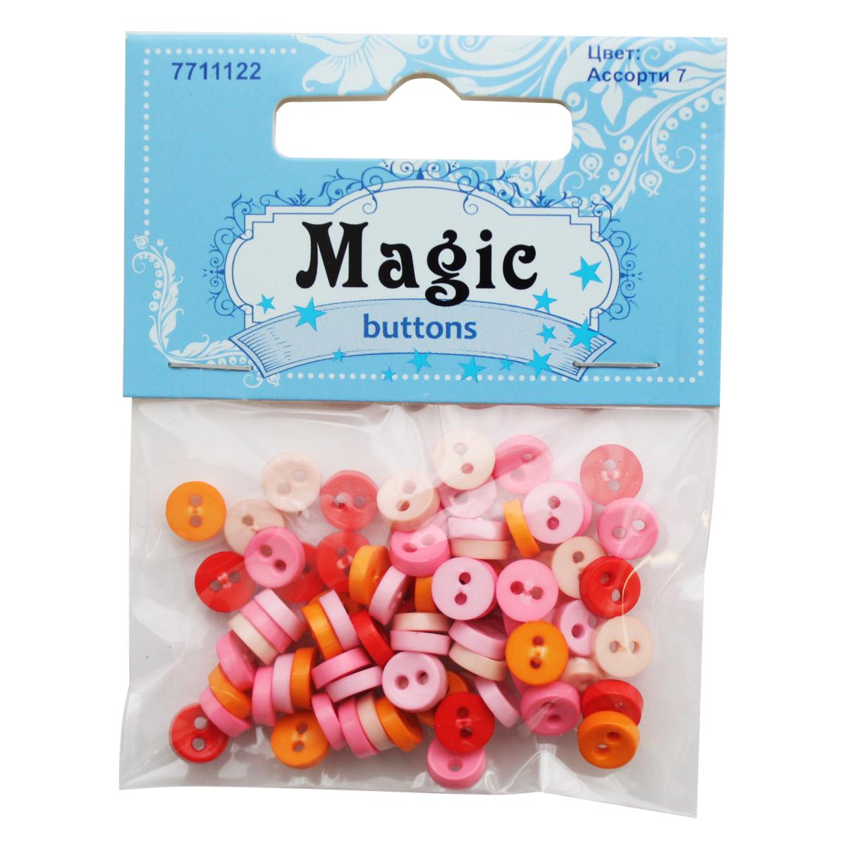 Пуговицы декоративные Magic Buttons Круг, 5 г7711122_Ассорти 7Яркие и красочные пуговицы Magic Buttons станут прекрасным дополнением к любому образу. Пуговицы выполнены в разных цветовых вариантах и формах.