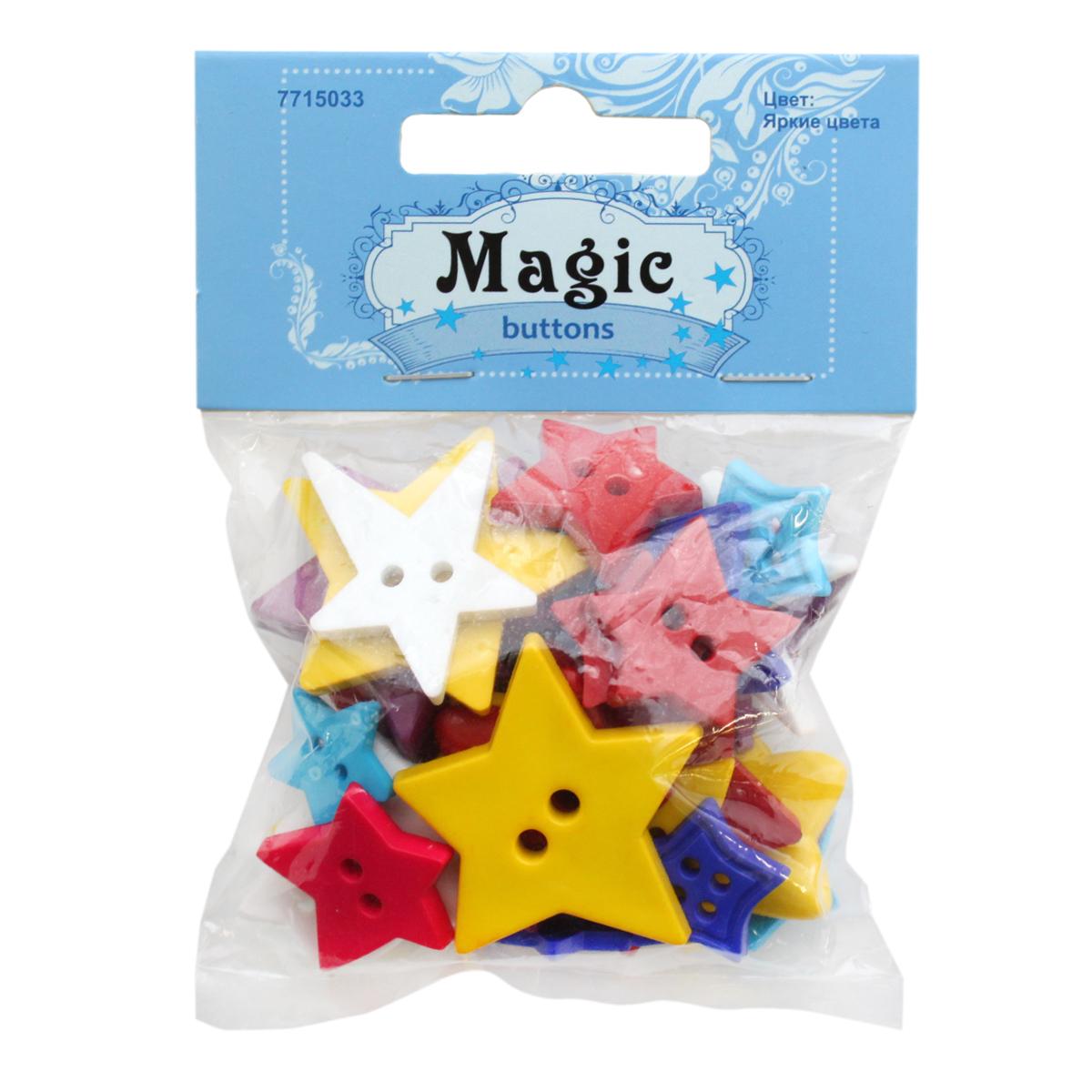 Пуговицы декоративные Magic Buttons Звезды. Яркие цвета, 30 г7715033_Яркие цветаЯркие и красочные пуговицы Magic Buttons станут прекрасным дополнением к любому образу. Пуговицы выполнены в разных цветовых вариантах и формах.