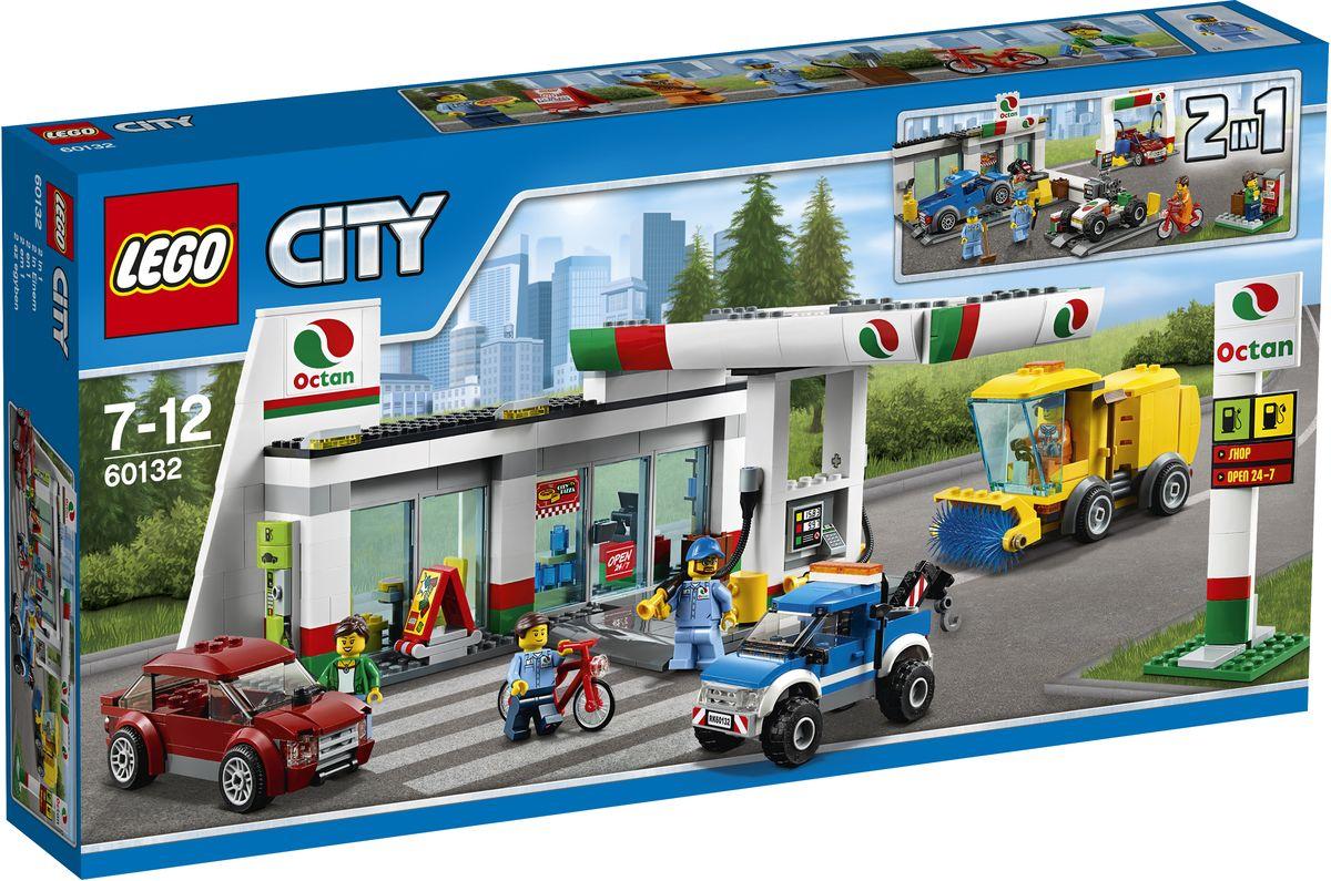 LEGO City Конструктор Станция технического обслуживания 6013260132Решите, кем вы хотите стать сегодня! Откройте станцию технического обслуживания и начните свой день в качестве автомеханика. Поместите машину на подъемник, отремонтируйте ее и отправьте на мойку. Перестройте модель в заправочную станцию, заправьте ожидающие автомобили и отправьте их в путь, а затем используйте эвакуатор, чтобы привезти разбитую машину для ремонта. С помощью этого набора вы можете выбрать, что строить и чем заняться! Набор включает в себя 515 разноцветных пластиковых элементов. Конструктор - это один из самых увлекательных и веселых способов времяпрепровождения. Ребенок сможет часами играть с конструктором, придумывая различные ситуации и истории.
