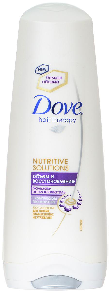 Dove Nutritive Solutions Бальзам-ополаскиватель Объем и восстановление 200 мл21075531Комплекс Pro-Moisture легко впитывается в волосы, восстанавливая их и придавая дополнительный объем. Пышные, крепкие и гладкие волосы станут вашей гордостью. Товар сертифицирован.