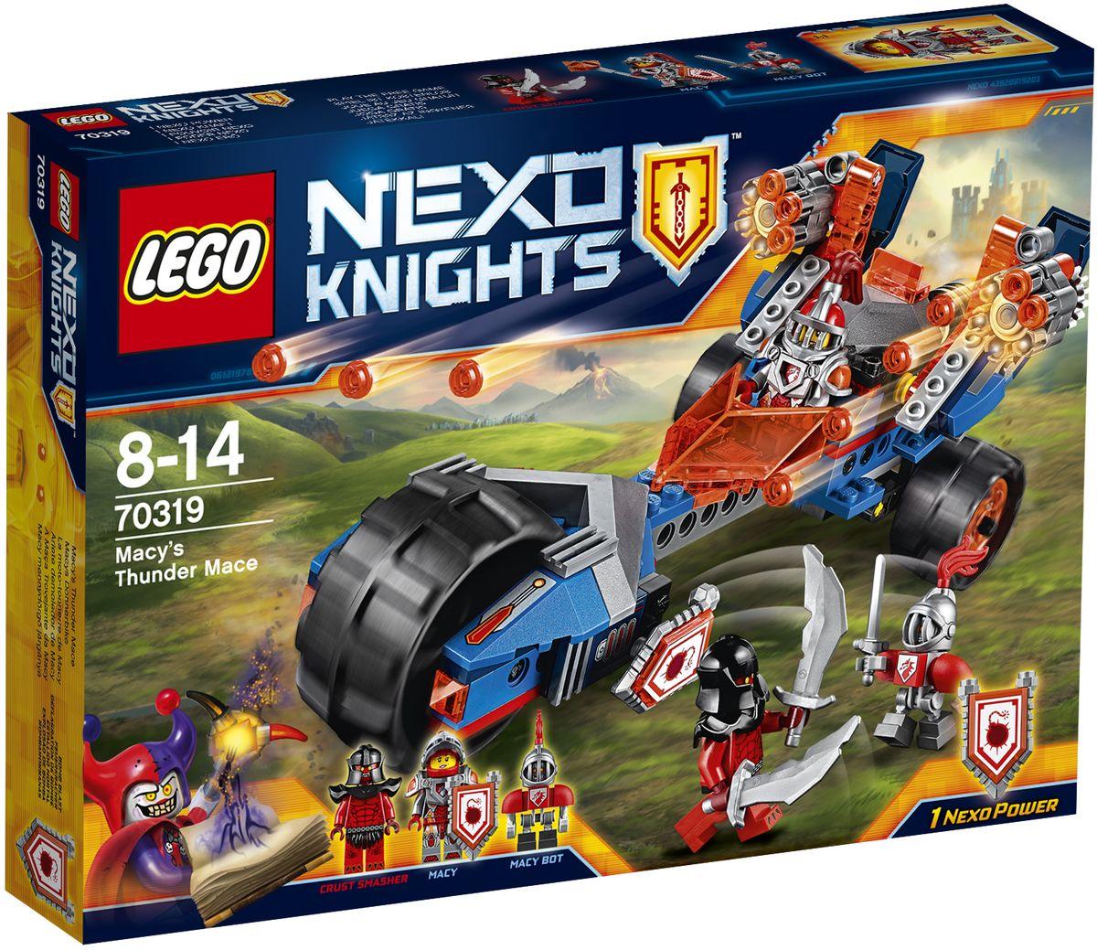 LEGO NEXO KNIGHTS Конструктор Молниеносная машина Мэйси 7031970319Застаньте противника врасплох! Поверните ручку, чтобы выдвинуть скорострельные шипованные шутеры молниеносной машины Мэйси. Цельтесь в Магмометателя, затем выпрыгните из машины вместе с верным ботом Мэйси, захватите Фотонную булаву и продолжите битву! В набор входит щит для сканирования Nexo Силы Взрыв бомбы. Набор включает в себя 202 разноцветных элемента. Конструктор - это один из самых увлекательных и веселых способов времяпрепровождения. Ребенок сможет часами играть с конструктором, придумывая различные ситуации и истории.
