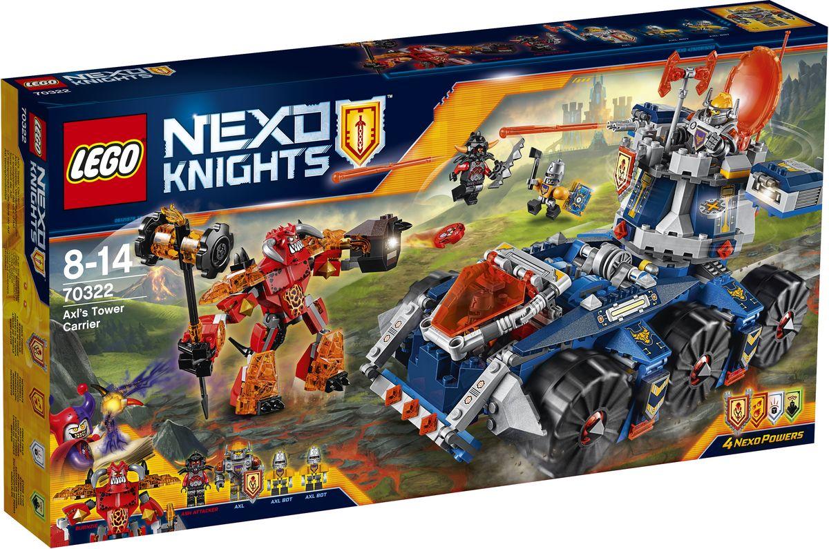 LEGO NEXO KNIGHTS Конструктор Башенный тягач Акселя 7032270322Отделите башню от Башенного тягача, затем направьте ее в бой против Бурнзая. Стреляйте из ракетных установок и дискового шутера и используйте скрытую катапульту Башенного тягача, чтобы остановить продвижение монстров и найти секретное хранилище! Не забудьте отправить ботов Акселя для дежурного ремонта, после того как Бурнзай закончит стрелять из дисковых шутеров и крушить все вокруг своим могучим молотом. В набор входят щиты для сканирования, дающие 4 Nexo Силы: Камнемет, Испепеление, Поражающий камнепад и Силовое поле. Набор включает в себя 670 разноцветных пластиковых элементов. Конструктор - это один из самых увлекательных и веселых способов времяпрепровождения. Ребенок сможет часами играть с конструктором, придумывая различные ситуации и истории.