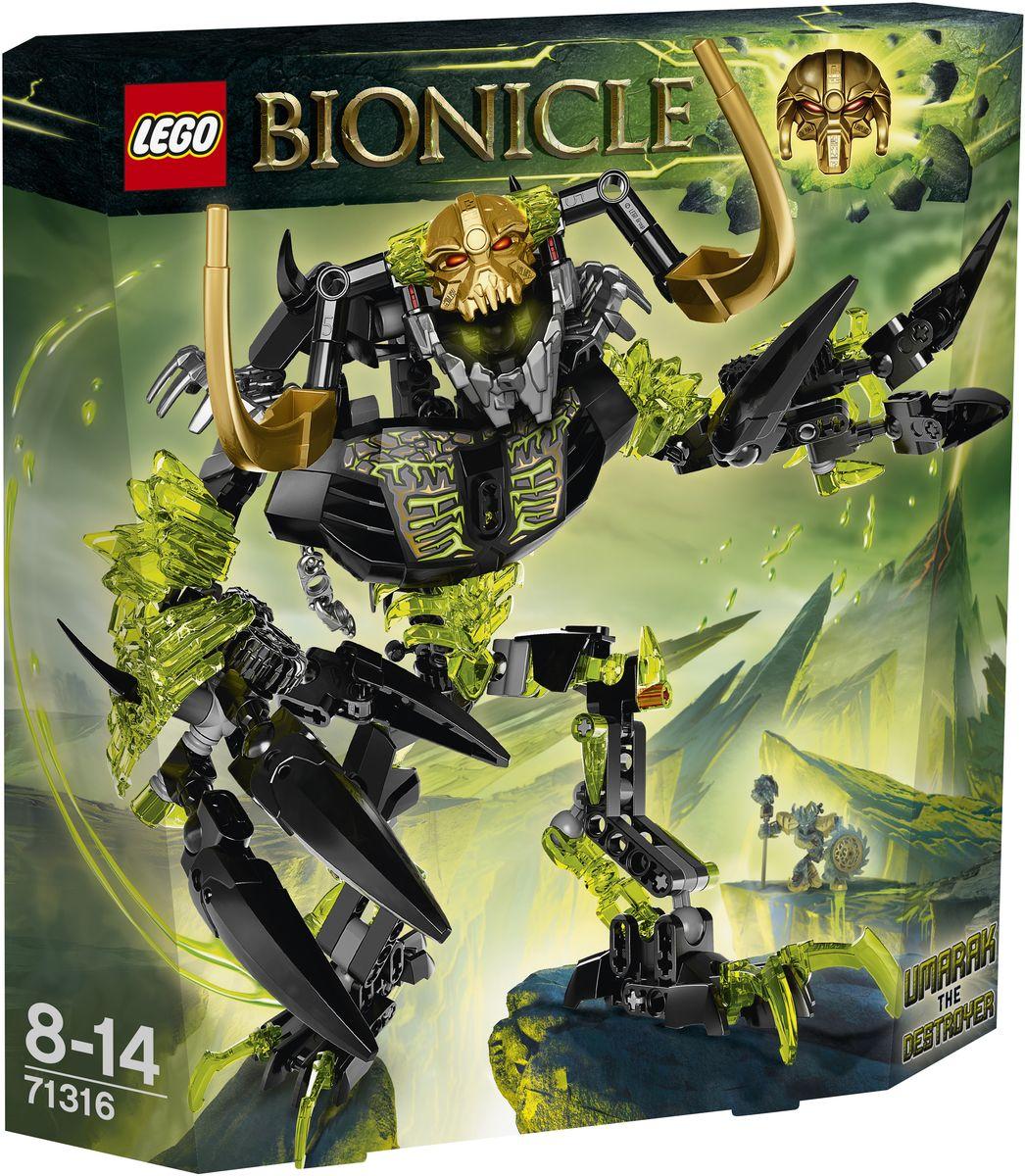 LEGO BIONICLE Конструктор Умарак-Разрушитель 71316