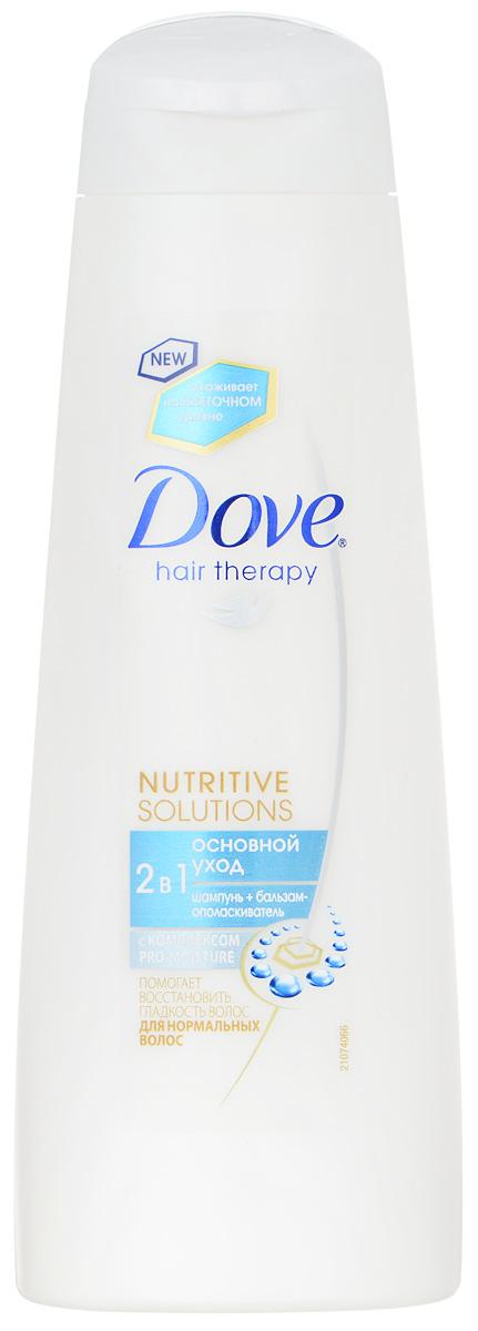 Dove Nutritive Solutions Шампунь и бальзам-ополаскиватель Основной уход 250 мл21075481DOVE Шампунь и бальзам ополаскиватель Hair Therapy 2в1 Основной уход 250мл