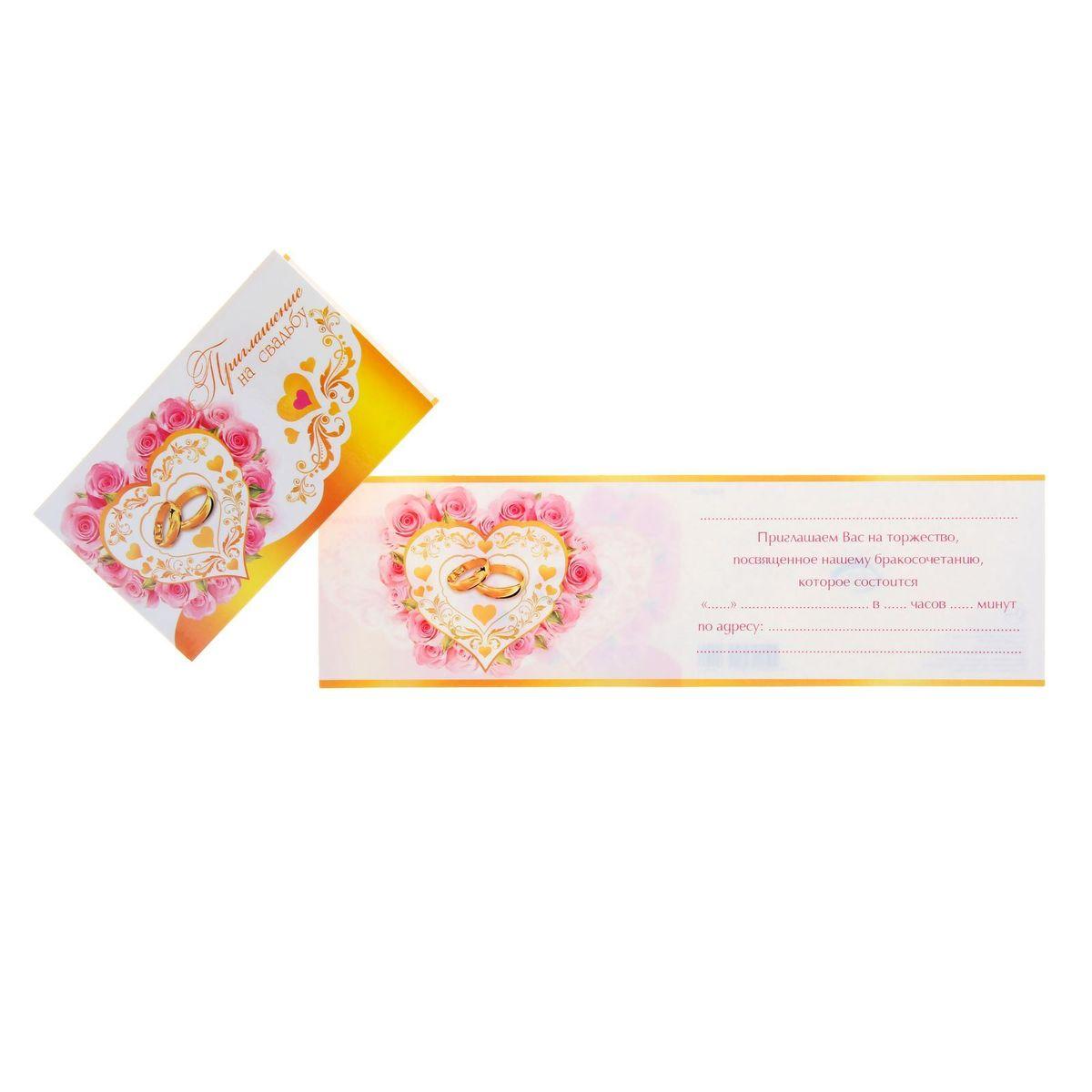 Приглашение на свадьбу Мир открыток. 11427061142706Приглашение на свадьбу Мир открыток, выполненное из картона, отличается не только оригинальным дизайном, но и высоким качеством. Лицевая сторона изделия оформлена красивым изображением цветов, сердечек и колец. Внутри содержится поле для записи имени гостя, а также даты и места бракосочетания. Приглашение - один из самых важных элементов вашего торжества. Ведь именно пригласительное письмо станет первым и главным объявлением о том, что вы решили провести столь важное мероприятие. И эта новость обязательно должна быть преподнесена достойным образом. Приглашение - весомая часть всей концепции праздника.