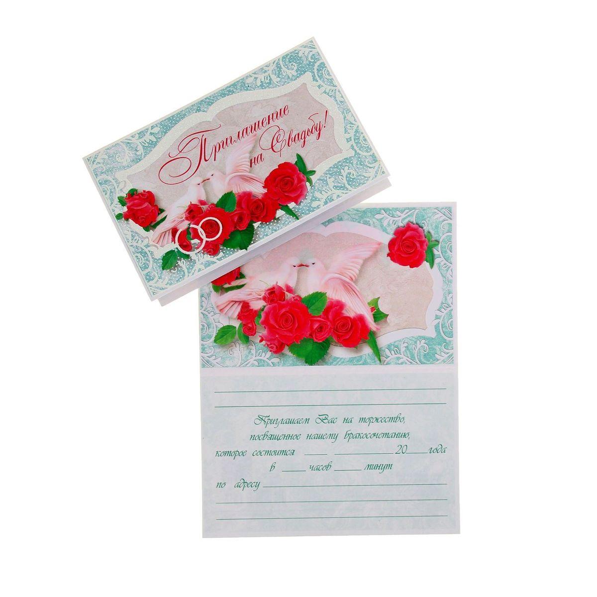 Приглашение на свадьбу Русский дизайн Голуби и розы, 18 х 14 см1149927Красивая свадебная пригласительная открытка станет незаменимым атрибутом подготовки к предстоящему торжеству и позволит объявить самым дорогим вам людям о важном событии в вашей жизни. Приглашение на свадьбу Русский дизайн Голуби и розы, выполненное из картона, отличается не только оригинальным дизайном, но и высоким качеством. Внутри - текст приглашения. Вам остается заполнить необходимые строки и раздать гостям. Устройте себе незабываемую свадьбу! Размер: 18 х 14 см.