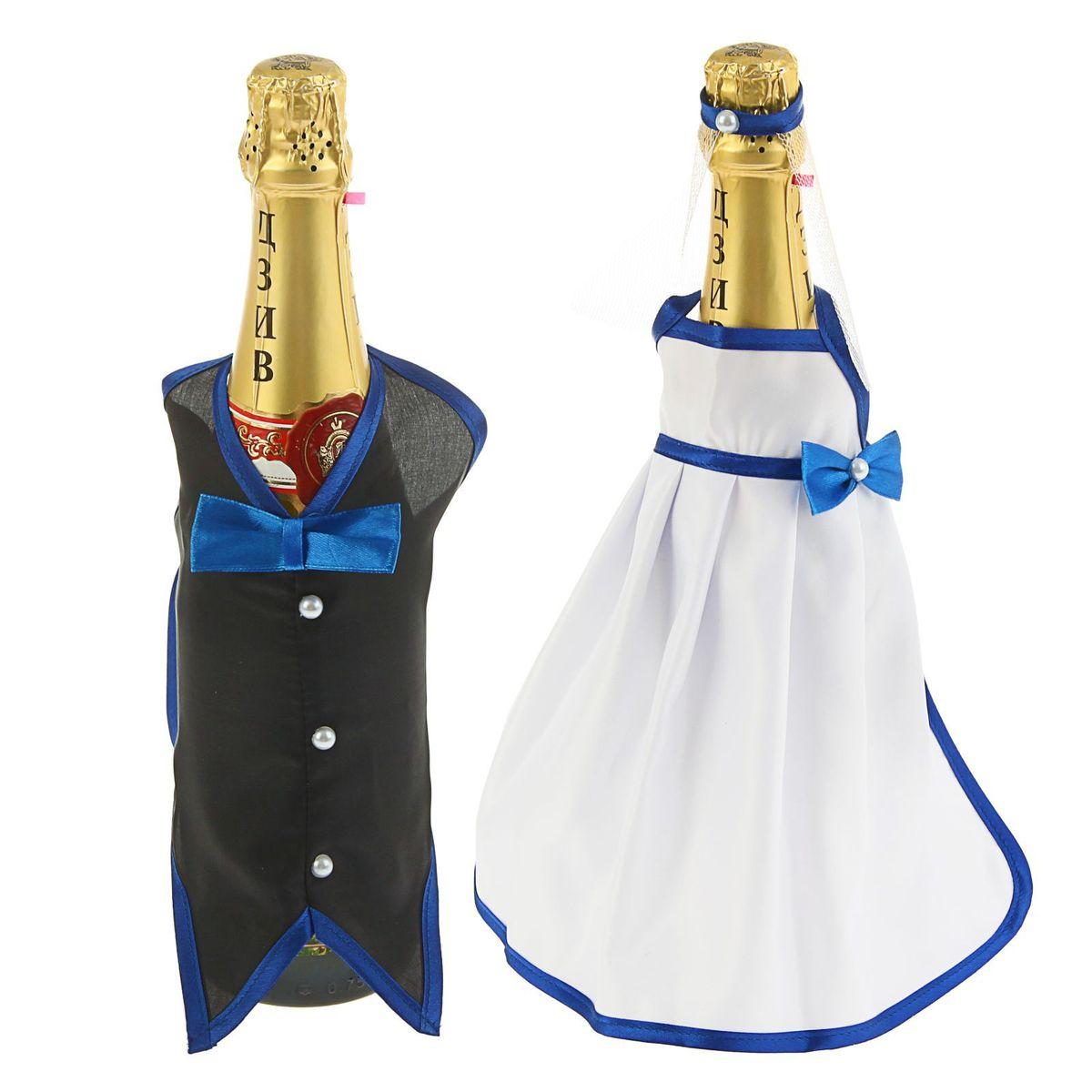 Одежда на бутылку Sima-land, цвет: белый, черный, синий. 11618671161867Красиво оформленный свадебный стол - это эффектное, неординарное и очень значимое обрамление для проведения запланированного вами торжества. Украшение для бутылки - это красивое и оригинальное украшение зала, которое дополнит выбранный стиль мероприятия и передаст праздничное настроение вам и вашим гостям.