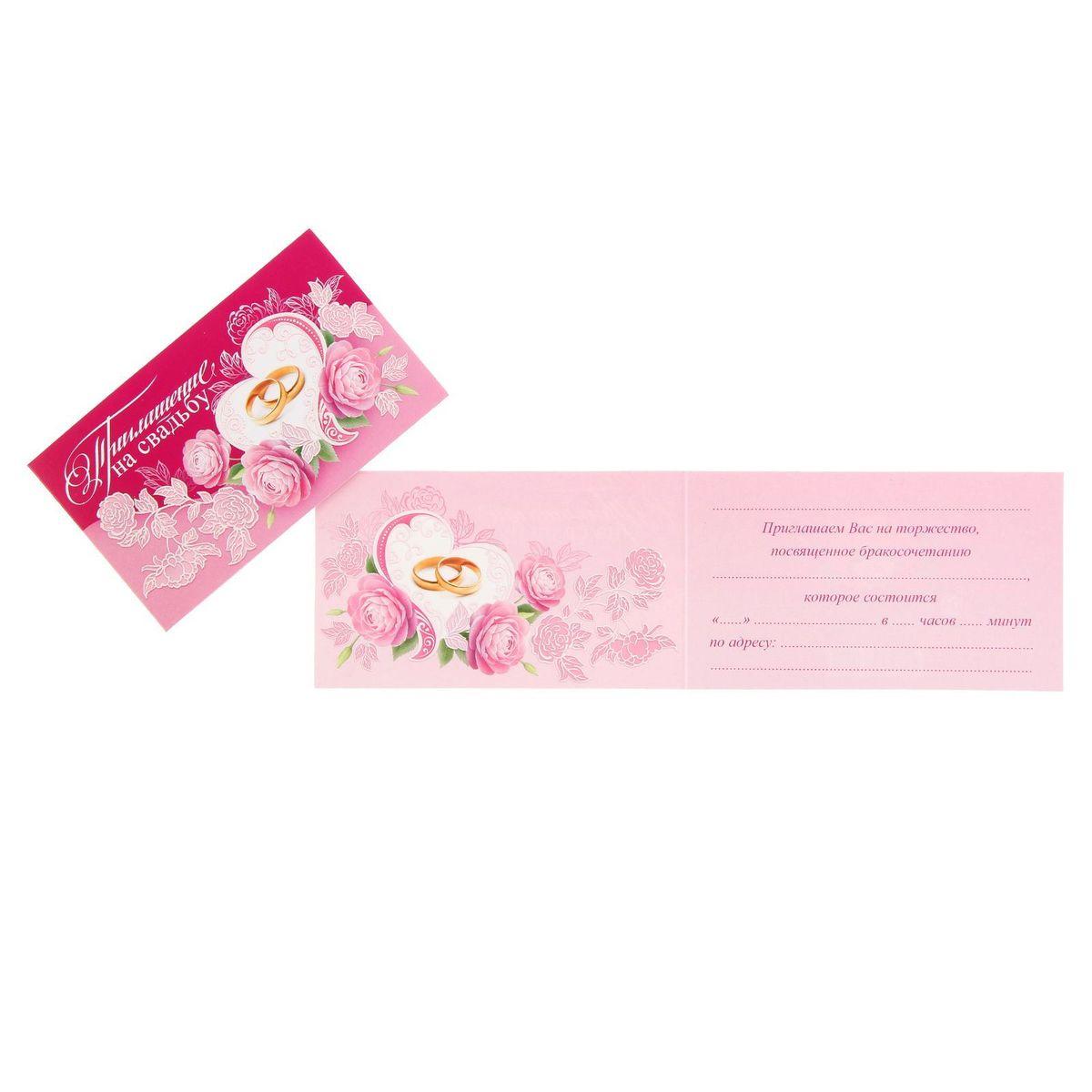 Приглашение на свадьбу Мир открыток Розы и кольца1197889Приглашение на свадьбу Мир открыток Розы и кольца, выполненное из картона, отличается не только оригинальным дизайном, но и высоким качеством. Лицевая сторона изделия оформлена красивым изображением цветов и колец. Внутри содержится поле для записи имени гостя, а также даты и места бракосочетания. Приглашение - один из самых важных элементов вашего торжества. Ведь именно пригласительное письмо станет первым и главным объявлением о том, что вы решили провести столь важное мероприятие. И эта новость обязательно должна быть преподнесена достойным образом. Оригинальный дизайн, цвета и индивидуальные декоративные элементы - вот успех такого приглашения для свадьбы.