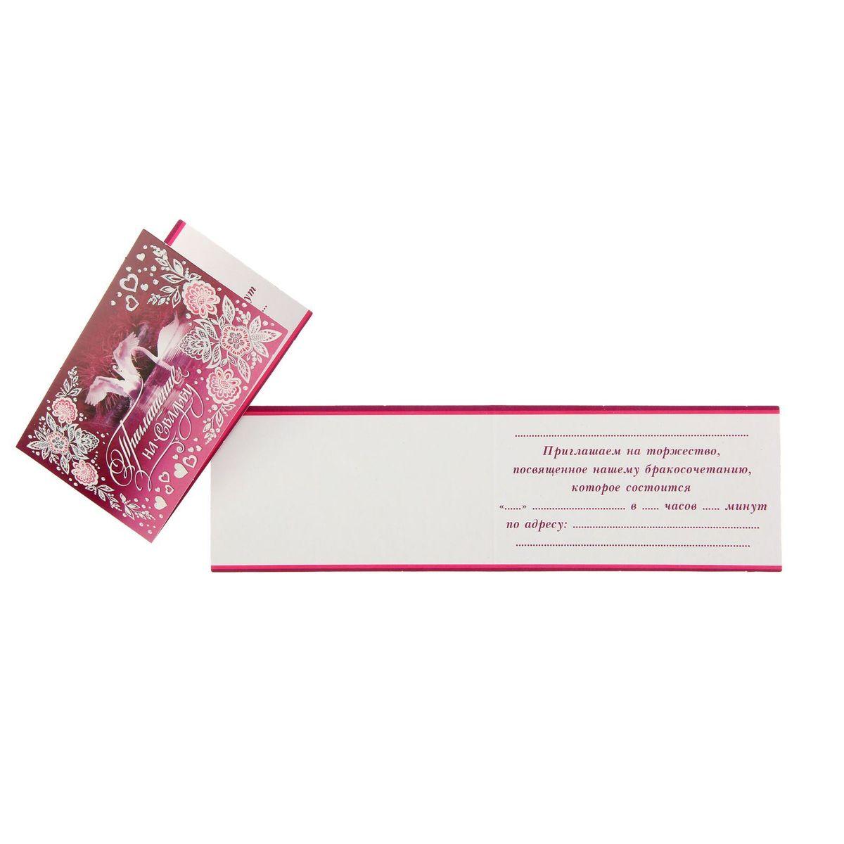 Приглашение на свадьбу Мир открыток Лебеди1197890Приглашение на свадьбу Мир открыток Лебеди, выполненное из картона, отличается не только оригинальным дизайном, но и высоким качеством. Лицевая сторона изделия оформлена красивым изображением лебедей, а также изящным узором. Внутри содержится поле для записи имени гостя, а также даты и места бракосочетания. Приглашение - один из самых важных элементов вашего торжества. Ведь именно пригласительное письмо станет первым и главным объявлением о том, что вы решили провести столь важное мероприятие. И эта новость обязательно должна быть преподнесена достойным образом. Приглашение - весомая часть всей концепции праздника.