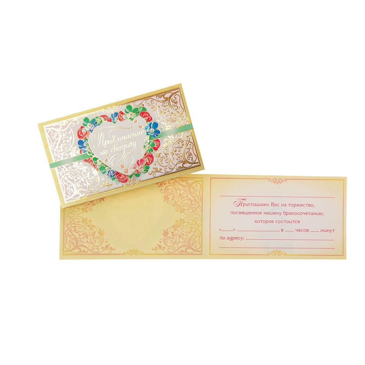 Мир открыток Приглашение на свадьбу, кремовый, узор, сердце из цветов