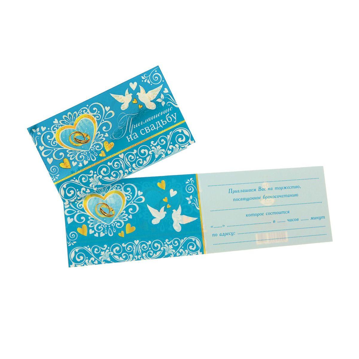 Приглашение на свадьбу Мир открыток Голуби1216763Приглашение на свадьбу Мир открыток Голуби, выполненное из картона, отличается не только оригинальным дизайном, но и высоким качеством. Лицевая сторона изделия оформлена красивым изображением сердца, колец и голубей, а также дополнена изысканным узором, покрытым глиттером. Внутри содержится поле для записи имени гостя, а также даты и места бракосочетания. Приглашение - один из самых важных элементов вашего торжества. Ведь именно пригласительное письмо станет первым и главным объявлением о том, что вы решили провести столь важное мероприятие. И эта новость обязательно должна быть преподнесена достойным образом. Оригинальный дизайн, цвета и индивидуальные декоративные элементы - вот успех такого приглашения для свадьбы.