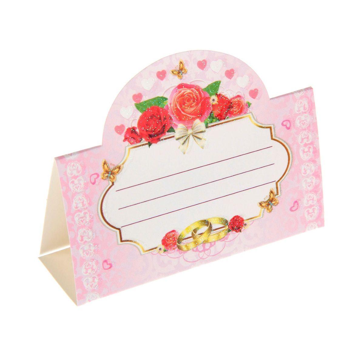 Миленд Банкетная карточка. 12187061218706Красиво оформленный свадебный стол— это эффектное, неординарное и очень значимое обрамление для проведения любого запланированного вами торжества. Банкетная карточка — это красивое и оригинальное украшение зала, которое дополнит выдержанный стиль мероприятия и передаст праздничное настроение вам и вашим гостям.