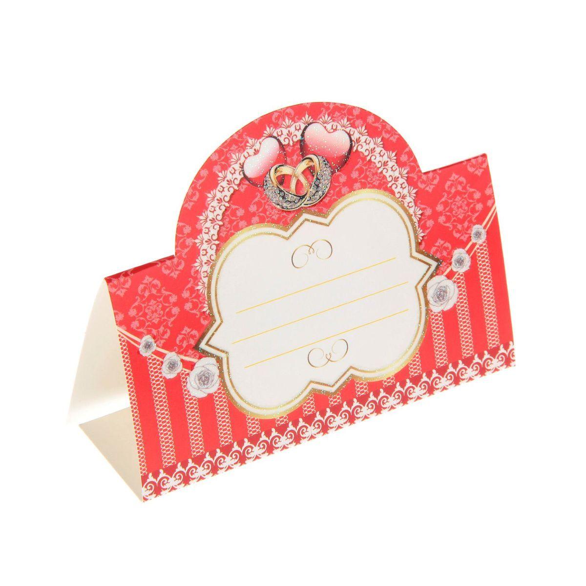 Карточка банкетная Миленд. 12187151218715Красиво оформленный свадебный стол - это эффектное, неординарное и очень значимое обрамление для проведения любого запланированного вами торжества. Банкетная карточка Миленд - это красивое и оригинальное украшение зала, которое дополнит выдержанный стиль мероприятия и передаст праздничное настроение вам и вашим гостям.