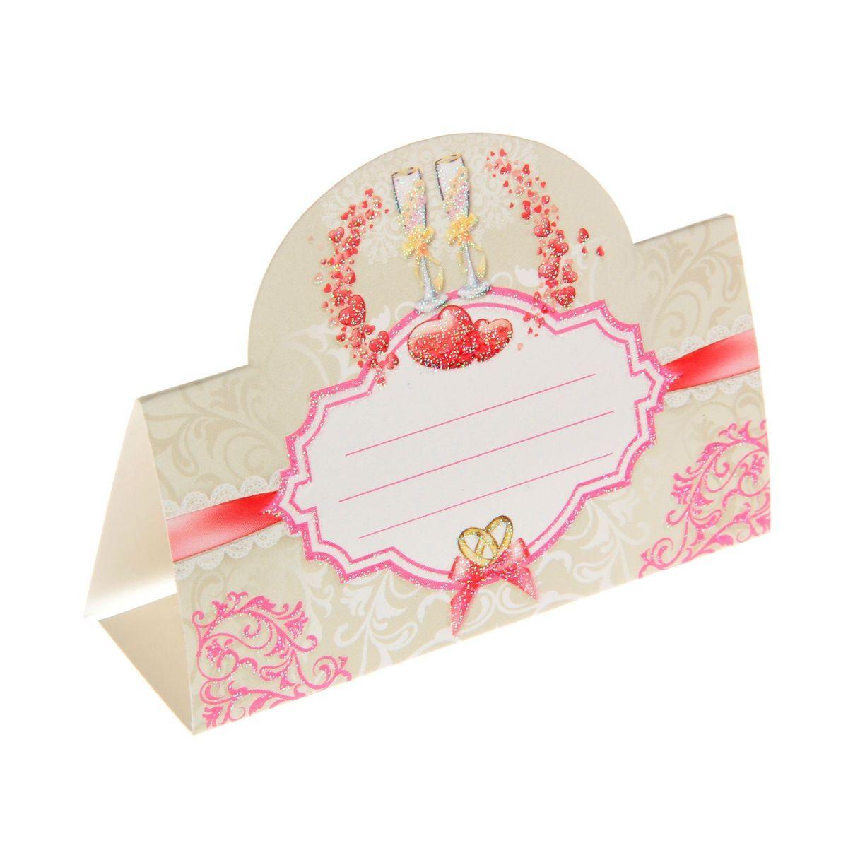 Миленд Банкетная карточка. 12187161218716Красиво оформленный свадебный стол— это эффектное, неординарное и очень значимое обрамление для проведения любого запланированного вами торжества. Банкетная карточка — это красивое и оригинальное украшение зала, которое дополнит выдержанный стиль мероприятия и передаст праздничное настроение вам и вашим гостям.