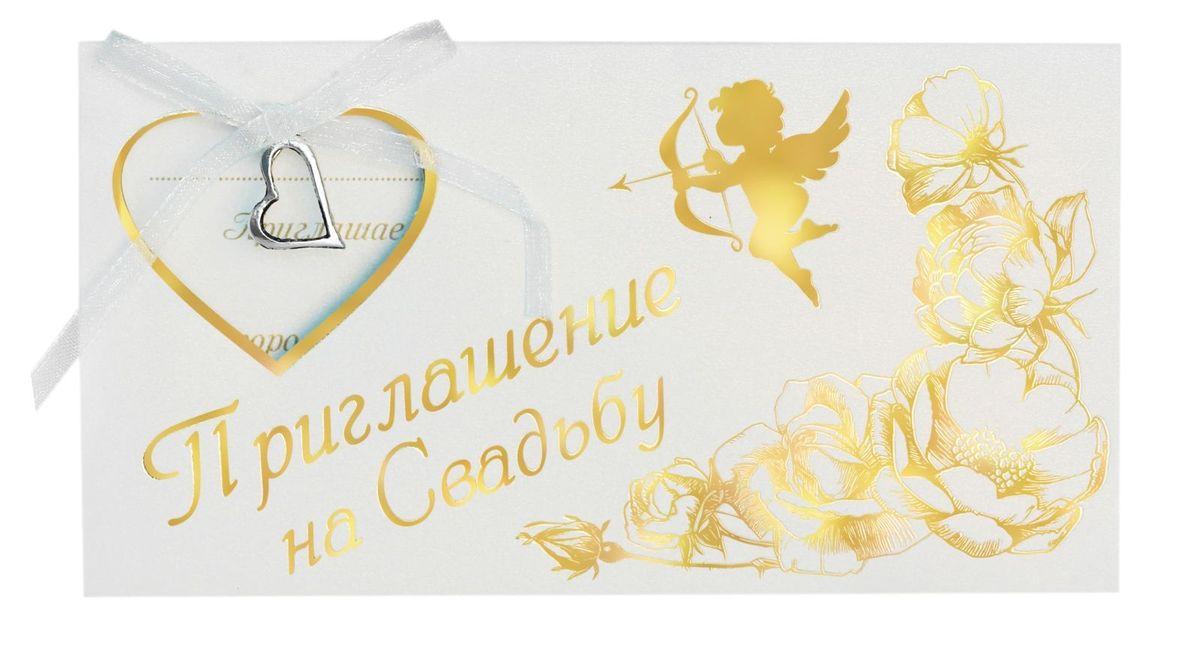Приглашение на свадьбу Sima-land Амур, 13 х 7 см123358Свадьба - одно из главных событий в жизни каждого человека. Для идеального торжества необходимо продумать каждую мелочь. Родным и близким будет приятно получить индивидуальную красивую открытку с эксклюзивным дизайном. Приглашение Sima-land Амур выполнено в форме горизонтальной открытки, декорировано резным фигурным рисунком и подвеской из металла с бантом. Внутри располагается текст приглашения, свободные поля для имени получателя, времени, даты и адреса проведения мероприятия. Заполните необходимые строки и раздайте приглашение гостям. Устройте незабываемую свадьбу с приглашением Sima-land Амур!