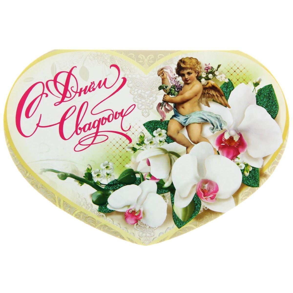Открытка Эдельвейс С днем свадьбы. Ангел1263233Если вы хотите порадовать себя или близких, создать праздничное настроение и с улыбкой провести памятный день, то вы, несомненно, сделали правильный выбор! Открытка Открытка Эдельвейс С днем свадьбы, выполненная из плотной бумаги, отличается не только оригинальным дизайном, но и высоким качеством. Лицевая сторона изделия оформлена ярким изображением. Внутри открытка содержит текст с поздравлением. Такая открытка непременно порадует получателя и станет отличным напоминанием о проведенном вместе времени.