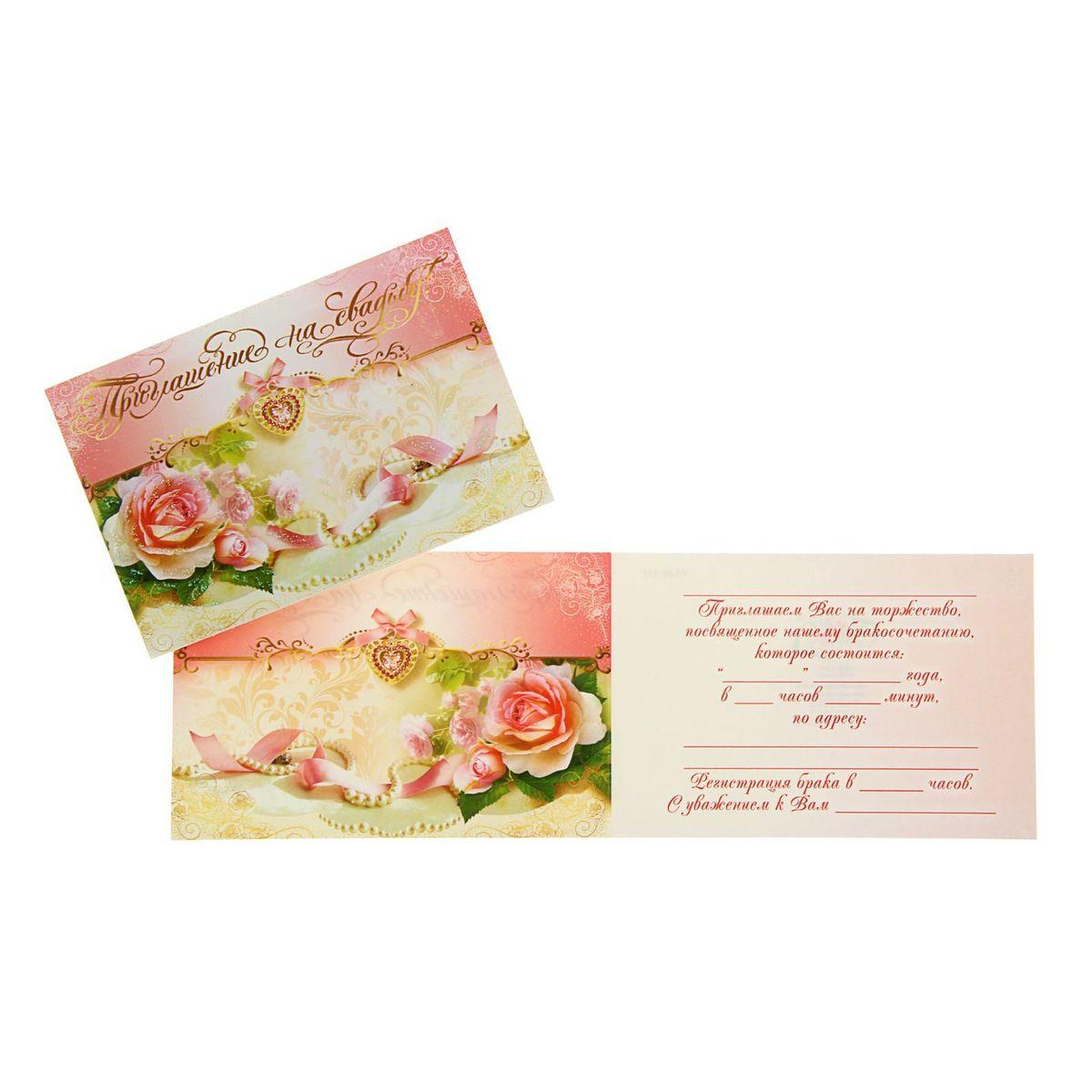Эдельвейс Приглашение на свадьбу украшения и цветы1263256Приглашение — один из самых важных элементов вашего торжества. Задумайтесь, ведь именно пригласительное письмо станет первым и главнымобъявлением о том, что вы решили провести столь важное мероприятие. И эта новость обязательно должна быть преподнесена достойным образом.Приглашение —не отдельно существующий элемент, но весомая часть всей концепции праздника.