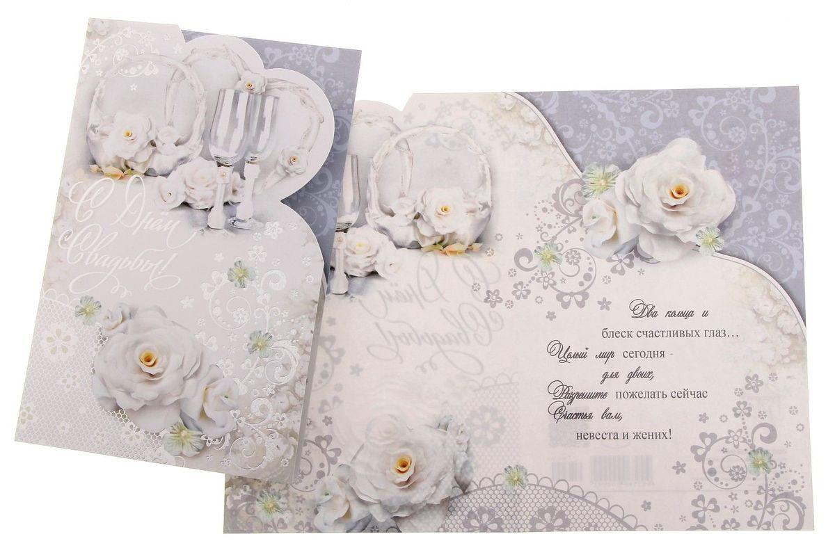 Открытка Русский дизайн С днем свадьбы! Бокалы и роза белая, А5186183Если вы хотите порадовать себя или близких, создать праздничное настроение и с улыбкой провести памятный день, то вы, несомненно, сделали правильный выбор! Открытка Русский дизайн С днем свадьбы! Бокалы и роза белая, выполненная из картона, отличается не только оригинальным дизайном, но и высоким качеством. Формат: А5.