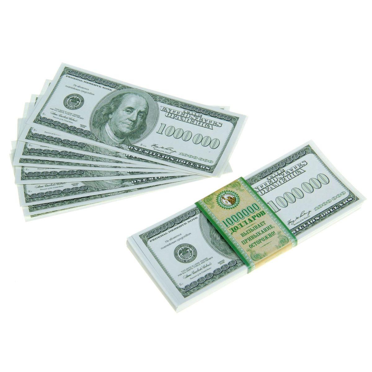 Деньги для выкупа Sima-land Вызывает привыкание!, 15,7 х 6,7 см918408Хотите весело и щедро выкупить невесту? Легко! С вас - боевое настроение, а о деньгах не волнуйтесь! Набор Sima-land Вызывает привыкание! состоит из 100 банкнот номиналом 1000000$. Такие шуточные купюры пригодятся жениху для того, чтобы откупиться от некоторых заданий при выкупе невесты. Подойдут также и для проведения свадебных конкурсов. Размер купюры: 15,7 х 6,7 см.