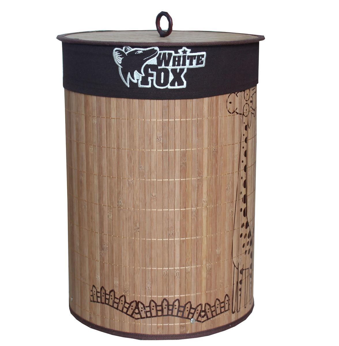 Корзина для белья White Fox Bamboo Beauty, круглаяWBLA10-216Корзина для белья White Fox BAMBOO Beauty предназначена для организации и хранения белья. Съемный чехол можно стирать в стиральной машине при деликатной стирке. Удобные ручки помогут перемещать корзину в любое удобное место. Состав: бамбук и текстиль
