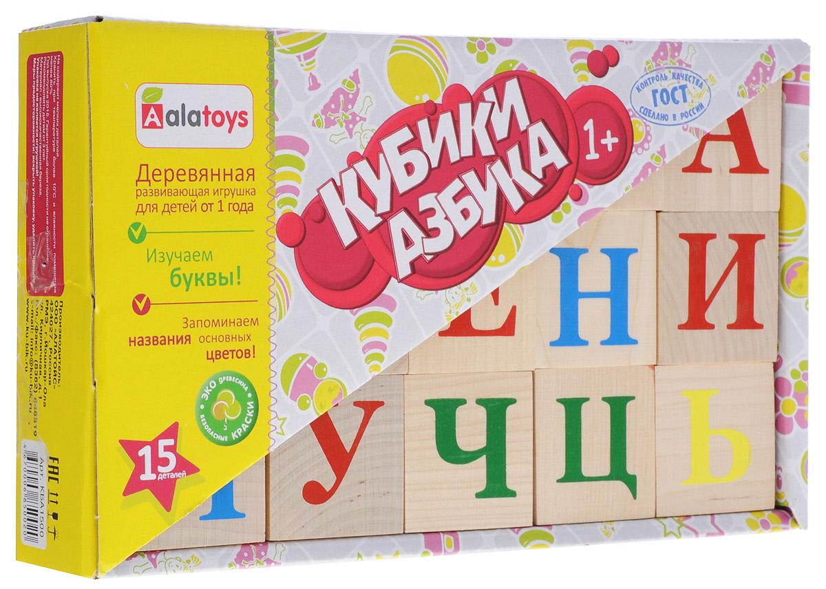 Alatoys Кубики Азбука 15 штКБА1500Кубики Alatoys Азбука идеально подходят детям от 1 года, т.к. отвечают важнейшим требованиям, предъявляемым к детским игрушкам. Здоровье ребенка: Натуральный, качественный и экологически чистый материал, из которого сделаны кубики, абсолютно безвреден, что обеспечит безопасность здоровья вашего малыша во время игры с кубиками. У деревянных кубиков нет мелких частей, которые ребенок может отломить, поэтому они надежны и совершенно безопасны. Развитие ребенка: В процессе игры с кубиками у ребенка развиваются: Мелкая моторика рук; Наблюдательность; Творческое мышление; Речь; Воображение. Надежность игрушки: Кубики надежны и долговечны, ведь они сделаны из прочного материала, и поэтому будут радовать вашего малыша долгое время! Интерес: Ребенку будет интересно и увлекательно играть кубиками в силу их яркости и притягательности, а 15 деталей игрушки предоставят возможность: ...