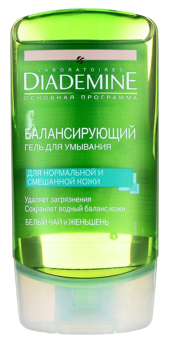 Diademine Гель для умывания Балансирующий, регулирует жирность кожи, для нормальной и смешанной кожи, 150 мл9430520Гель для умывания Diademine Балансирующий удаляет загрязнения, поддерживает водный баланс кожи. Гель для умывания с зеленым чаем и женьшенем очищает кожу от бактерий, загрязнений, удаляет макияж. Поддерживает водный баланс, кожа нежно очищена и увлажнена становится более свежей и чистой. Характеристики: Объем: 150 мл. Артикул: 1759017. Производитель: Россия. Товар сертифицирован.