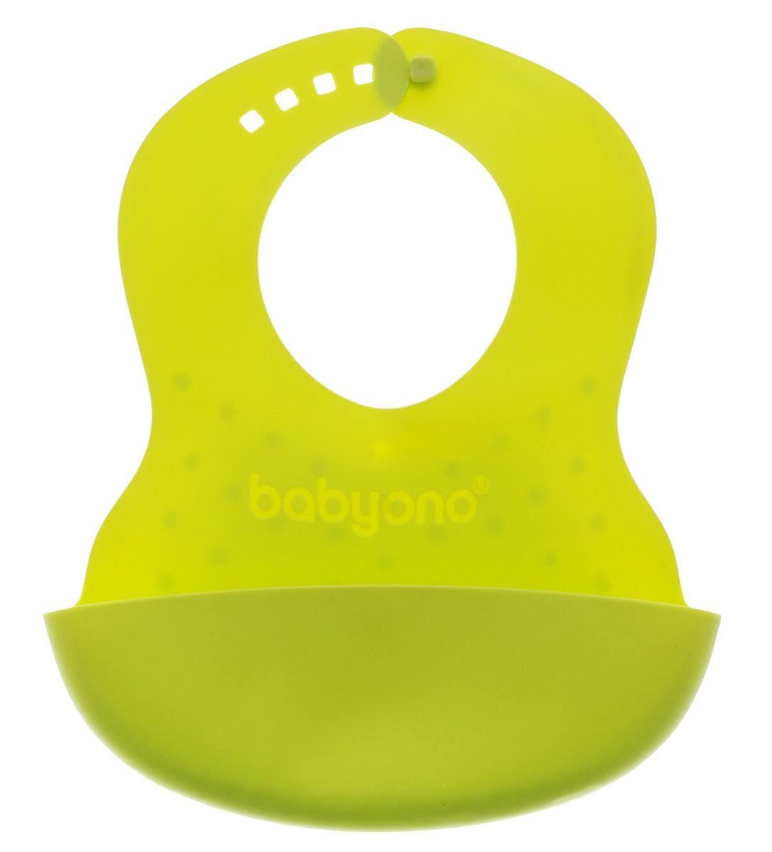 BabyOno Нагрудник цвет светло-оливковый1050_светло-оливковыйГибкий нагрудник BabyOno с регулируемой застежкой защитит одежду малыша во время кормления и избавит родителей от дополнительных хлопот. Изготовлен из безопасных материалов, обеспечивающих длительное использование. Имеет удобный отворот, куда будет падать еда, которую малыш выплюнет или случайно уронит. Перед первым использованием следует ополоснуть изделие кипятком и высушить. Не содержит бисфенол А, свинца и фталатов. Товар сертифицирован.